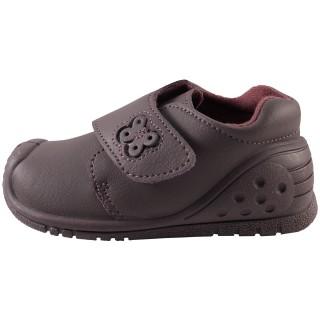 Titanitos Karina Rose - обувки за прохождане